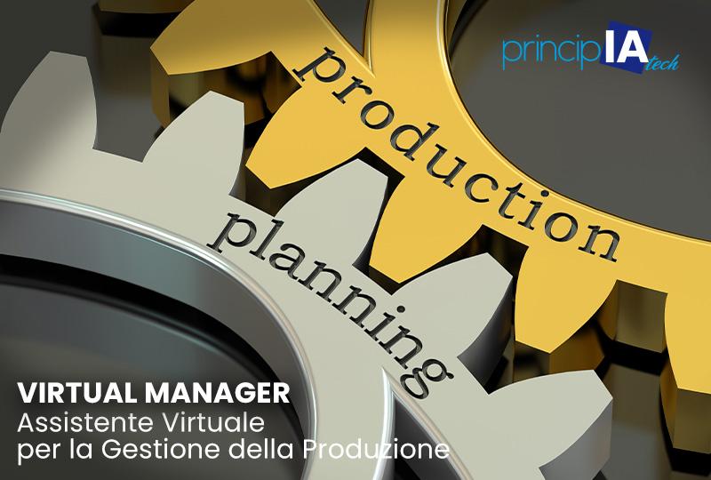 Oggi per pianificare adeguatamente la produzione è necessario prevedere un'integrazione verticale, ma soprattutto veloce e snella tra vari reparti